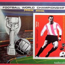 Sellos: YEMEN - REP. ÁRABE. HB COPA JULES RIMET - MÉXICO 1970: FRANZ BECKENBAUER. 1970. SERIES NUEVAS. Lote 161607645