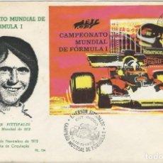 Sellos: 1972. BRASIL/BRAZIL. SPD/FDC. EMERSON FITTIPALDI. AUTOMOVILISMO/AUTO RACING. DEPORTES/SPORTS.. Lote 163374662