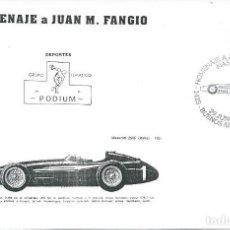 Sellos: 1995. ARGENTINA. MATASELLOS/POSTMARK. FANGIO. MASERATI. AUTOMOVILISMO/AUTO RACING. DEPORTES/SPORTS.. Lote 163375066