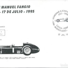 Sellos: 1995. ARGENTINA. MATASELLOS/POSTMARK. LANCIA-FERRARI. HOMENAJE FANGIO. AUTO RACING. DEPORTES/SPORTS.. Lote 163375950
