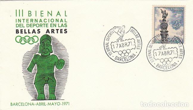 AÑO 1971, BARCELONA, BIENAL INTERNACIONAL DEL DEPORTE EN LAS BELLAS ARTES, SOBRE OFICIAL (Sellos - Temáticas - Deportes)