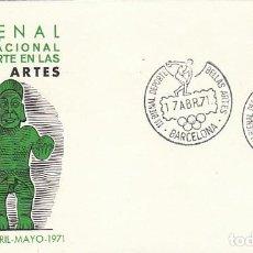 Sellos: AÑO 1971, BARCELONA, BIENAL INTERNACIONAL DEL DEPORTE EN LAS BELLAS ARTES, SOBRE OFICIAL. Lote 163751966