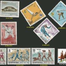 Sellos: ESPAÑA 1964 A 1989 - DEPORTES - 23 SELLOS NUEVOS. Lote 164751542