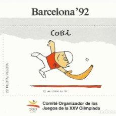 Sellos: BARCELONA 92. COBI. PILOTA, PELOTA. 1988. 1 SELLO EN HOJA SIN SELLAR. BUEN ESTADO. 10X13,5 CM.. Lote 164942650