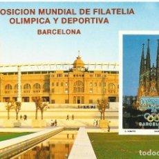 Sellos: EXPOSICIÓN MUNDIAL DE FILATELIA OLÍMPICA Y DEPORTIVA. BARCELONA. OLYMPHILEX 92. HOJA. BUEN ESTADO. . Lote 164949370