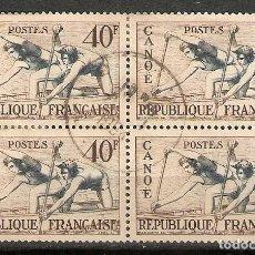 Sellos: FRANCIA.1953. YT 963, DEPORTES. Lote 165769994