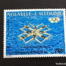 Sellos: NUEVA CALEDONIA Nº YVERT A-286*** AÑO 1992. JUEGOS OLIMPICOS DE BARCELONA.NATACION SINCRONIZADA. Lote 167883492