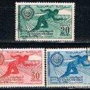 Sellos: MARRUECOS IVERT Nº 421/23, PRIMEROS JUEGOS PANARABES EN CASABLANCA, USADO. Lote 168618508