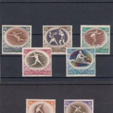 Sellos: POLONIA.1956.YVERT 871/7.SERIE COMPLETA.JUEGOS OLIMPICOS DE MELBOURNE.NUEVOS ( PUNTOS DE ÓXIDO).. Lote 169565176