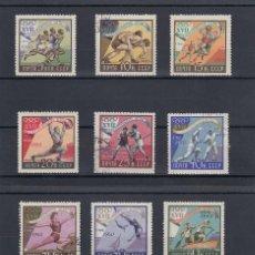 Sellos: RUSIA.1960.SERIE COMPLETA.JUEGOS OLIMPICOS DE ROMA.NUEVOS Y USADOS.. Lote 169566952