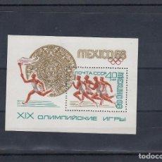 Sellos: RUSIA.1968. JUEGOS OLIMPICOS DE MÉXICO. HOJA BLOQUE. NUEVO.. Lote 169567004