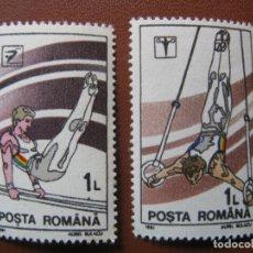 Sellos: RUMANIA, 1991** 2 SELLOS NUEVOS, TEMA DEPORTES. Lote 170174696