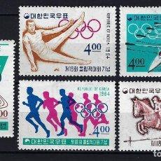Sellos: 1964 COREA DEL SUR - MICHEL 457/461 - MNH** NUEVOS SIN FIJASELLOS - JUEGOS OLÍMPICOS TOKIO '64. Lote 170968070