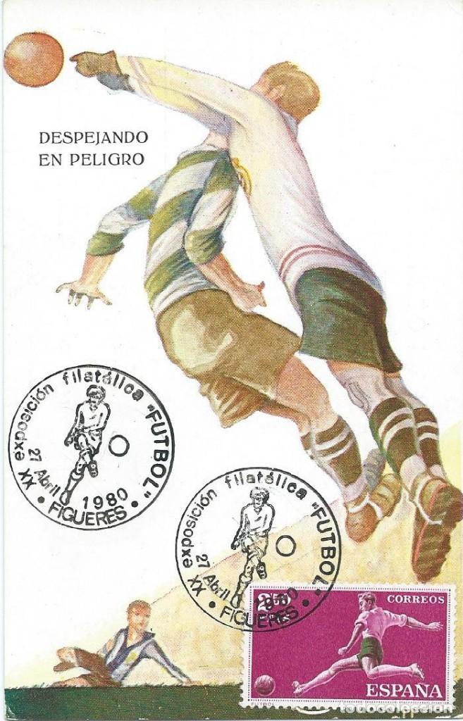 1980. TARJETA. MATASELLOS. FIGUERES. EXP. FIL. FÚTBOL. SELLO YVERT 994. FOOTBALL. DEPORTES/SPORTS. (Sellos - Temáticas - Deportes)