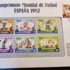 Sellos: SELLOS CAMPEONATO MUNDIAL DE FUTBOL ESPAÑA 1982. Lote 171391897