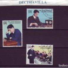Sellos: DEPORTES, CUBA, AJEDREZ, CAPABLANCA, L210. Lote 171404204