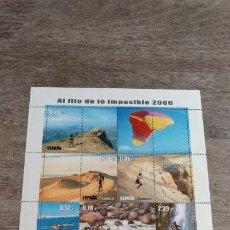 Sellos: 6 SELLOS CORREOS AL FILO DE LO IMPOSIBLE. Lote 171674412