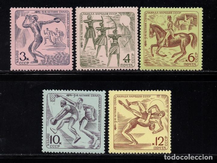RUSIA 3730/34** - AÑO 1971 - BALONCESTO - ATLETISMO - EQUITACIÓN - LUCHA - TIRO CON ARCO (Sellos - Temáticas - Deportes)