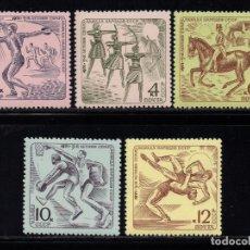 Timbres: RUSIA 3730/34** - AÑO 1971 - BALONCESTO - ATLETISMO - EQUITACIÓN - LUCHA - TIRO CON ARCO. Lote 172297224