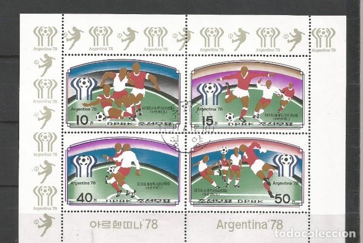 COREA DEL NORTE AÑO 1978 DEPORTES. FÚTBOL (Sellos - Temáticas - Deportes)