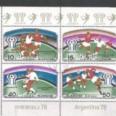Sellos: COREA DEL NORTE AÑO 1978 DEPORTES. FÚTBOL. Lote 172313413