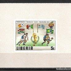 Sellos: MUNDIAL ESPAÑA 1982 HOJA BLOQUE SIN DENTAR DE LIBERIA NUEVA PERFECTA. Lote 172780859