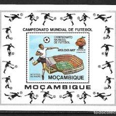 Sellos: MUNDIAL ESPAÑA 1982 HOJA BLOQUE SIN DENTAR DE MOZAMBIQUE NUEVA PERFECTA. Lote 172781185
