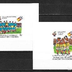 Sellos: SERIE DEL MUNDIAL ESPAÑA 1982 HOJAS BLOQUE SIN DENTAR DE COMORES NUEVA PERFECTA. Lote 172781697