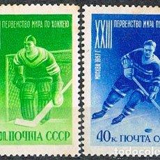 Sellos: RUSIA (URSS) 1707/89, CAMPEONATO DEL MUNDO DE HOCKEY HIELO EN MOSCU, NUEVO *** SERIE COMPLETA. Lote 174243757