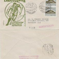 Sellos: AÑO 1965, CARRERA DE RELEVOS, EXPOSICION DEPORTIVA EN BARCELONA, SOBRE DE SISO CIRCULADO. Lote 174394727