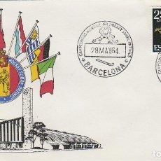 Sellos: AÑO 1964, CAMPEONATO DEL MUNDO DE HOCKEY SOBRE PATINES, EN SOBRE DE ALFIL . Lote 174400102