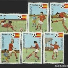 Sellos: LAOS 1981 - CAMPEONATO DEL MUNDO DE FUTBOL ESPAÑA-82 - YVERT 361/366**. Lote 23566403