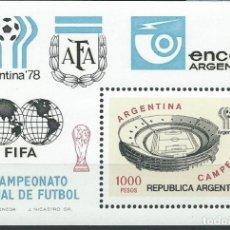 Sellos: 1978. ARGENTINA. HB/SS YVERT 19** MHN. CAMPEONATO MUNDIAL DE FÚTBOL/FOOTBALL WORLD CUP. . Lote 176140867