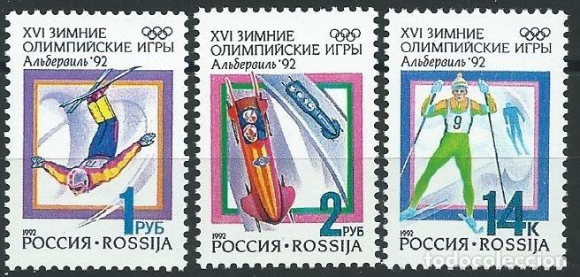 1992.RUSIA/RUSSIA. YVERT 5915/7**MNH. JUEGOS OLÍMPICOS ALBERTVILLE. WINTER OLYMPIC GAMES. (Sellos - Temáticas - Deportes)
