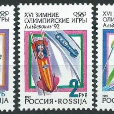 Sellos: 1992.RUSIA/RUSSIA. YVERT 5915/7**MNH. JUEGOS OLÍMPICOS ALBERTVILLE. WINTER OLYMPIC GAMES.. Lote 176266973