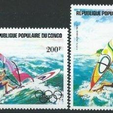 Sellos: 1983. REP. POPULAR CONGO. YVERT A.304/7** MNH. AÑO PREOLÍMPICO. PRE-OLYMPIC YEAR. WINDSURFING.. Lote 176269929