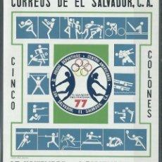 Francobolli: 1977. EL SALVADOR. HB-S/S YVERT 31**MNH. JUEGOS DEPORTIVOS CENTROAMERICANOS. CENTRO AMERICAN GAMES.. Lote 176279897