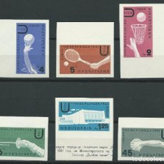 Sellos: 1961. BULGARIA. YVERT 1074/9**MNH. SIN DENTAR/IMPERFORATED. UNIVERSIADA. UNIVERSITY GAMES. FISU.. Lote 176302440