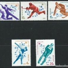 Sellos: 1980. URSS/USSR. YVERT 4659/63**MNH. JUEGOS OLÍMPICOS LAKE PLACID. WINTER OLYMPIC GAMES.. Lote 176304357