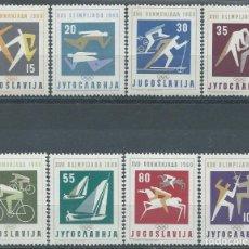 Sellos: 1960. YUGOSLAVIA. YT 810/7**MNH. JUEGOS OLÍMPICOS ROMA. OLYMPIC GAMES. ATLETISMO, NATACIÓN, LUCHA.... Lote 176332358