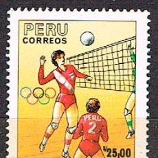 Sellos: PERU Nº 1371, BOLEIBOL, 1988 JUEGOS OLÍMPICOS. SEÚL, COREA DEL SUR, NUEVO SIN GOMA. Lote 176342909