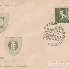 Sellos: INDIA Nº 537, CRICKET. VICTORIAS DE INDIA. SOBRE PRIMER DIA AÑO 1971. Lote 176840842
