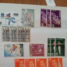 Sellos: ANTIGUOS SELLOS DEPORTES, CICLISMO REY JUAN CARLOS I OLIMPIADAS MUNICH 1972. Lote 178007383