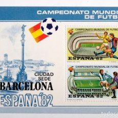 Sellos: HOJA RECUERDO COPA MUNDIAL FÚTBOL ESPAÑA´ 82. CIUDAD SEDE 2 BARCELONA.. Lote 178230707