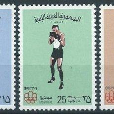 Sellos: 1976. LIBIA/LIBYA. YT 584/6**MNH. JUEGOS OLÍMPICOS MONTREAL. OLYMPIC GAMES. CICLISMO, BOXEO, FÚTBOL.. Lote 178715753
