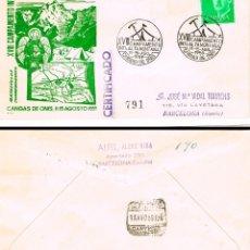 Sellos: AÑO 1959, CAMPAMENTO DE ALTA MONTAÑA, CANGAS DE ONIS (ASTURIAS), SOBRE DE ALFIL CIRCULADO. Lote 178883032