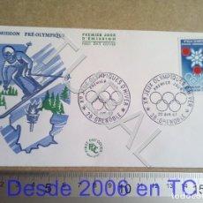 Sellos: TUBAL FRANCIA 1967 SOBRE PRIMER DIA GRENOBLE OLIMPIADA INVIERNO ENVIO 70 CENT 2019 T1. Lote 179248286