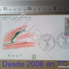Sellos: TUBAL FRANCIA 1968 SOBRE PRIMER DIA GRENOBLE SALTO 625 OLIMPIADA INVIERNO ENVIO 70 CENT 2019 T1. Lote 179248402