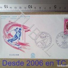Sellos: TUBAL FRANCIA 1968 SOBRE PRIMER DIA GRENOBLE SLALOM 629 OLIMPIADA INVIERNO ENVIO 70 CENT 2019 T1. Lote 179248473