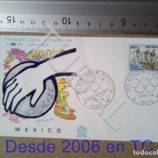 Sellos: TUBAL FRANCIA OLIMPIADA MEXICO 1968 SOBRE PRIMER DIA 653 ENVIO 70 CENT 2019 T1. Lote 179324613